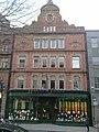 Bookshop, Dawson St, Dublin - geograph.org.uk - 1816004.jpg