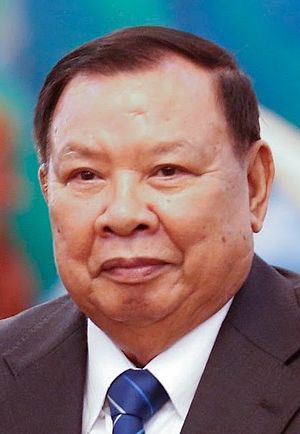 President of Laos - Image: Bounnhang Vorachith 2016 (cropped)