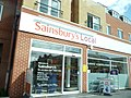 Bournemouth , Winton - Sainsbury's Local - geograph.org.uk - 1289750.jpg