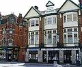 Britannia Hotel, High Street Sheerness - geograph.org.uk - 1285599.jpg