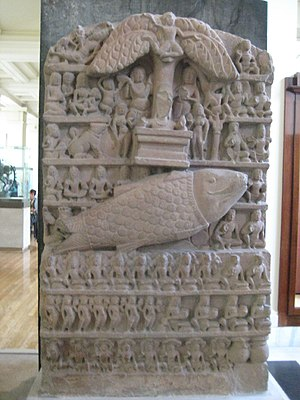 Matsya - Matsya, Central India, 9th - 10th century. British Museum.