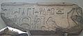 British Museum Egypt 068.jpg