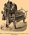 Brockhaus and Efron Encyclopedic Dictionary b14 502-0.jpg