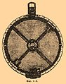 Brockhaus and Efron Encyclopedic Dictionary b30 899-4.jpg
