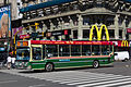 Buenos Aires - Colectivo Línea 59 - 20130312 144244.jpg