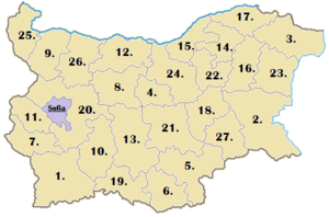 Bulgaria Aministrative Provinces numbered
