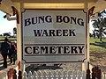 Bung Bong Victoria Cemetery sign.jpg