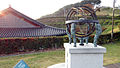Busan, South KoreaJang Yeong-sil Science Garden-Armillary Sphere 13-11812 Busan, South Korea.JPG