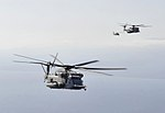 C-130P refuels CH-53s from HM-464 in Horn of Africa 130129-F-VA021-132.jpg