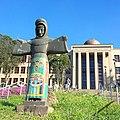 CCSF Ocean Avenue Campus.jpg