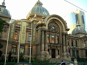 English: CEC Palace, Bucharest