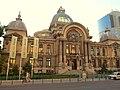 CEC Palace - 20140702 Bucureşti 124.jpg