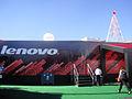 CES 2012 - Lenovo (6764011613).jpg