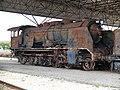 CP 832 (Museu Nacional Ferroviário).jpg