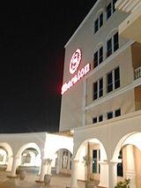シェラトン・ドリームランドホテル&コンファレンスセンター