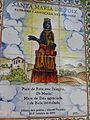 Camí dels Degotalls (Montserrat) - rajoles decorades - 72.jpg