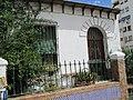 Camino del Colmenar 4, Málaga.jpg