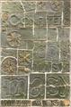 Carlos Chacón (1969) cerámica en la calle Cervantes.png
