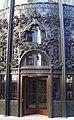 Carson, Pirie, Scott and Company Building 1 South State Street entrance closeup 1.jpg