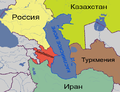 Caspian sea region RU.png
