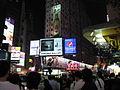 Causeway Bay 2, Mar 06.JPG