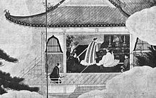 History of Roman Catholicism in Japan