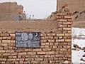Cemetery in Karakalpakstan.jpg