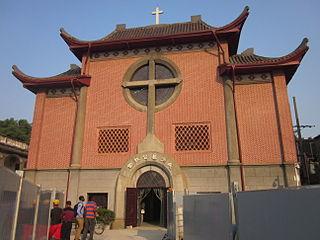 Changsha Church Christianity Church in Hunan, China