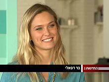 File:Channel 2 - Bar Refaeli.webm