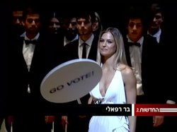 קובץ:Channel 2 - Bar Refaeli.webm