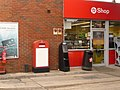 Charminster, postbox No. BH8 400, Charminster Road - geograph.org.uk - 1364988.jpg