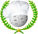 Chef wiki.png