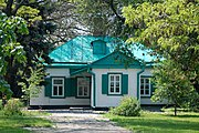 The house in Taganrog, Russia, where Chekhov was born