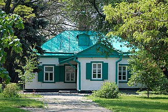 Anton Chekhov - Birth house of Anton Chekhov in Taganrog, Russia