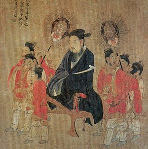 "Ruyi (scepter) - Emperor Xuan of Chen holding a ruyi, Yan Liben's ""Thirteen Emperors Scroll"", 7th century"