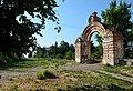 Chervoniy Mayak St.Gregory Biziukiv Monastery 2017 Gates 01 (YDS 1001).jpg