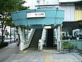 Chiba-monorail-1-Yoshikawa-koen-station-entrance-east-side.jpg