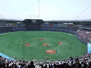 Chiba Marine Stadium Complete View