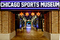 Chicago Sports Museum entrance.jpg