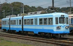 Chikuhō Electric Railroad Line - Image: Chikuho Dentetsu 2003