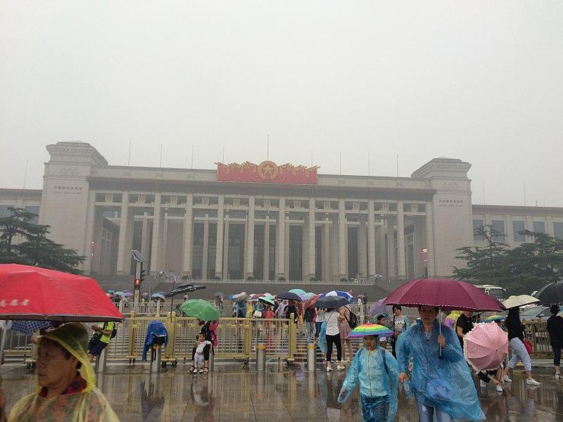 File:China IMG 0369 (29173870072).jpg