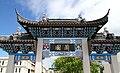Chinese Gardens 1 (31167299880).jpg
