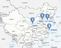 Chinese Wikipedian meetups 2013 map.png