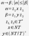 Chomsky grammar 1.png