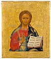 Christ Pantocrator Tempera on woodpanel.jpg