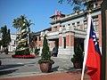 Christmas tree and ROC flags at Hsinchu Municipal Government Hall 20101220.jpg