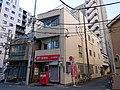 Chuo Minato Post Office, at Minato, Chuo, Tokyo (2019-01-02).jpg