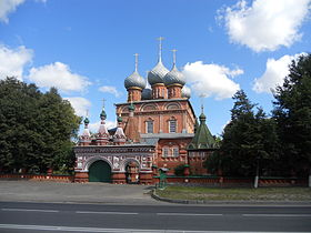 Church of the Resurrection (Kostroma) 01.jpg