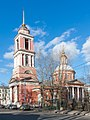 Church of the Trinity - Moscow, Russia - panoramio.jpg