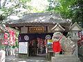 Chyogosonshiji kengaigoho2.jpg